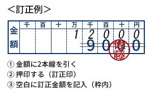 rimg025